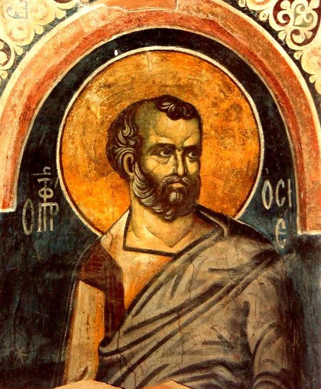 Святой Пророк Осия. Фреска церкви Святого Николая в монастыре Куртя де Арджеш, Румыния. XIV век.