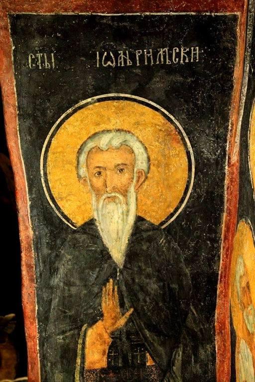 Святой Преподобный Иоанн Рыльский. Фреска церкви Святых Николая и Пантелеимона (Боянской церкви) близ Софии, Болгария. 1259 год.