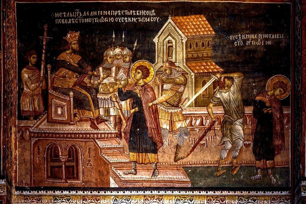 Святой Георгий перед Диоклетианом. Усекновение главы Святого Георгия. Фреска монастыря Высокие Дечаны, Косово, Сербия. Около 1350 года.