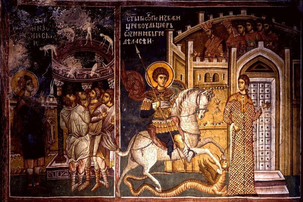 Святой Георгий молитвой сокрушает идолов. Чудо Святого Георгия о змие. Фреска монастыря Высокие Дечаны, Косово, Сербия. Около 1350 года.