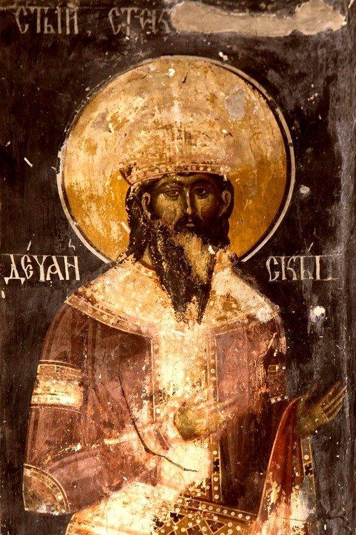 Святой Великомученик Стефан Урош III Дечанский, Король Сербский. Фреска церкви Богородицы в монастыре Студеница, Сербия. 1568 год.