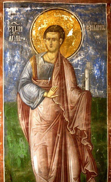 Святой Апостол Филипп. Фреска притвора монастыря Печская Патриархия, Косово, Сербия. XVI век.