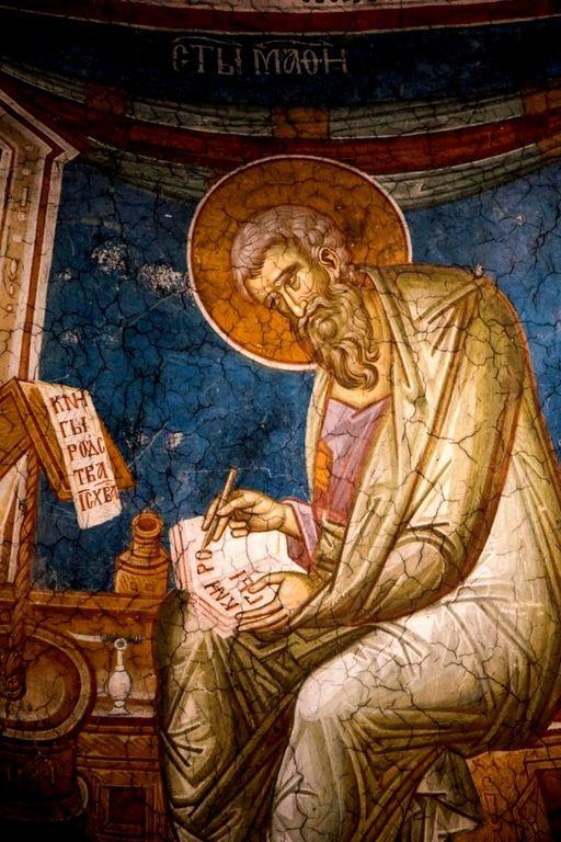 Святой Апостол и Евангелист Матфей. Фреска монастыря Высокие Дечаны, Косово, Сербия. Около 1350 года.