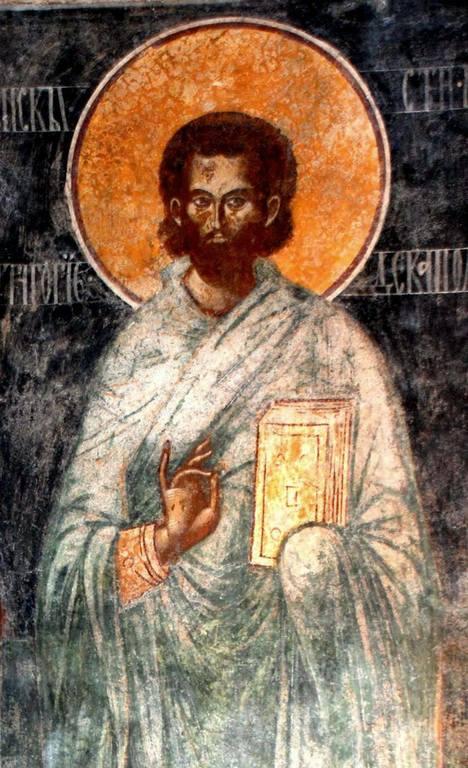 Святой Преподобный Григорий Декаполит.