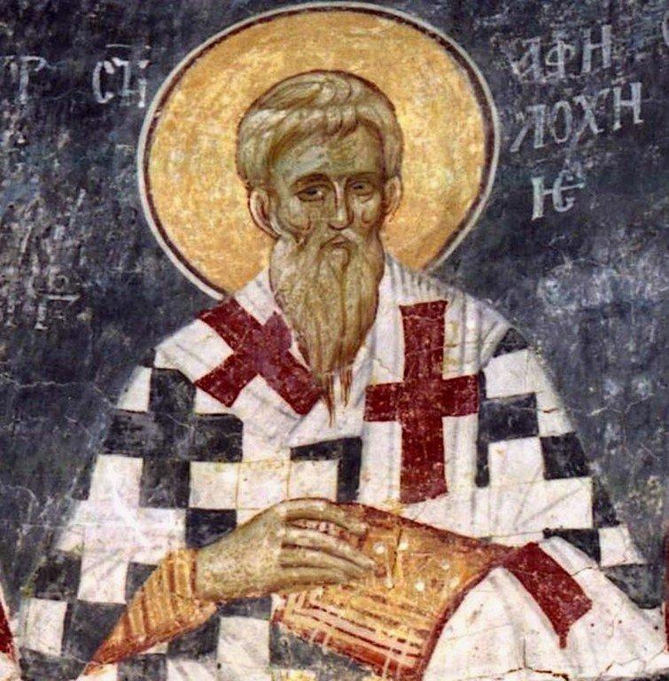 Святитель Амфилохий, Епископ Иконийский. Фреска церкви Спаса в Кучевиште, Македония. 1330 - 1340-е годы.