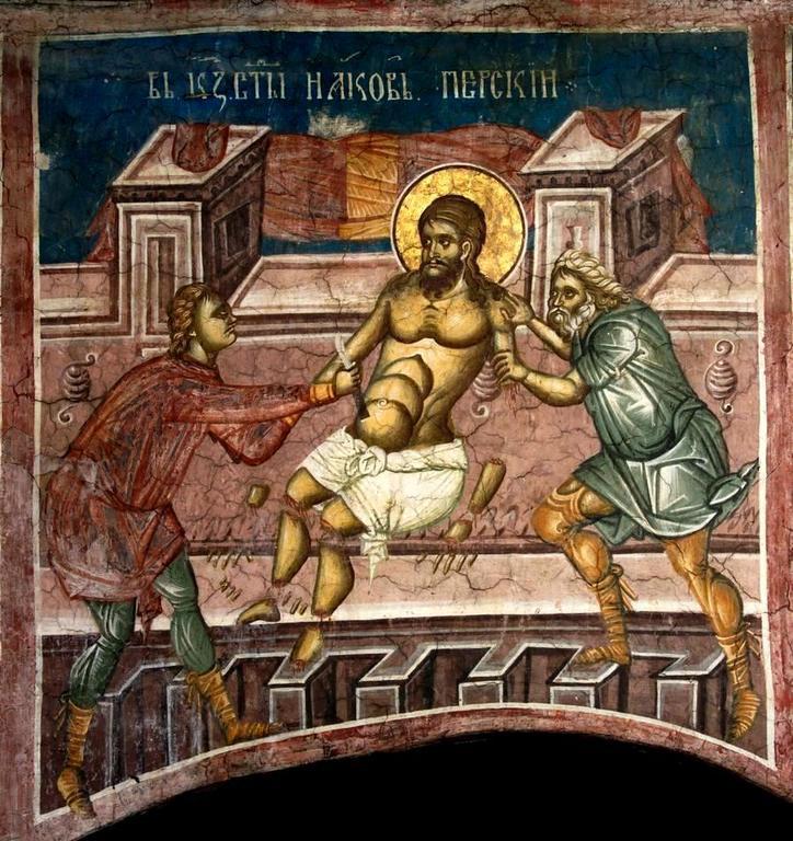 Мученичество Святого Иакова Персянина. Фреска монастыря Высокие Дечаны, Косово, Сербия. Около 1350 года.