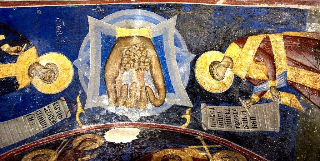 Души праведных в Руце Божией. Святые Пророки Цари Давид и Соломон. Фреска церкви Святой Троицы в монастыре Манасия (Ресава), Сербия. До 1418 года.