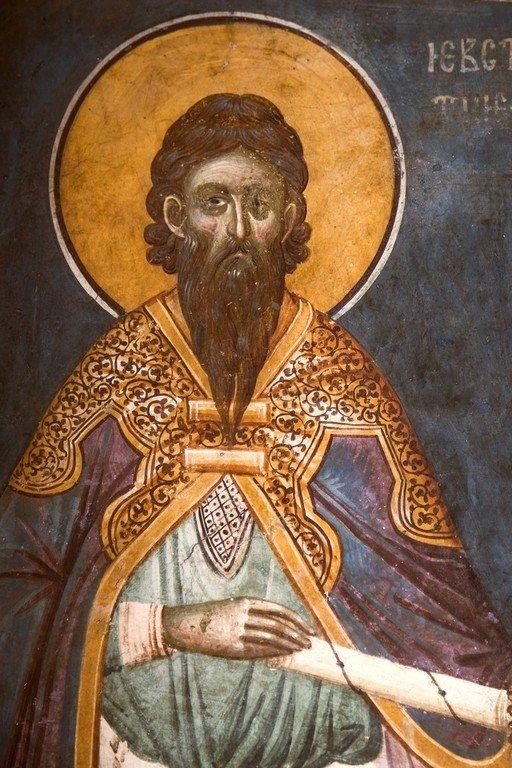 Святой Мученик Евстратий Севастийский. Фреска монастыря Грачаница, Косово, Сербия. Около 1320 года.