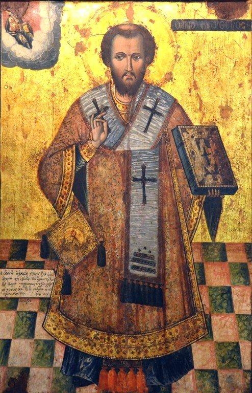 Священномученик Елевферий, Епископ Иллирийский. Болгарская икона. 1781 год.