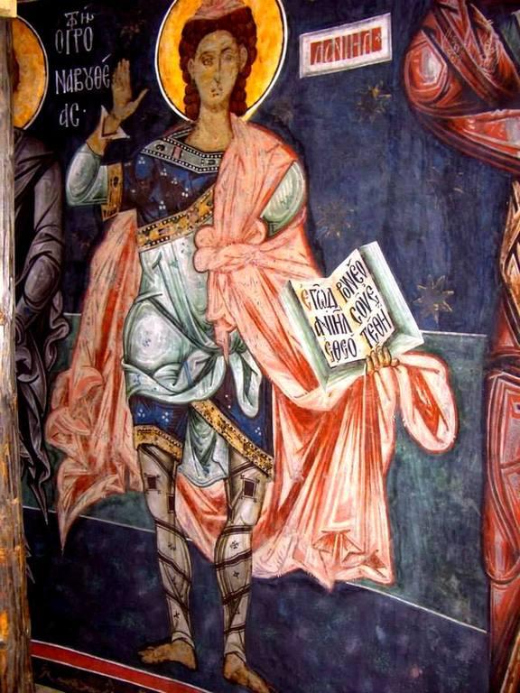 Святой Пророк Даниил. Фреска церкви Святого Георгия в Сучаве, Румыния. 1534 год.