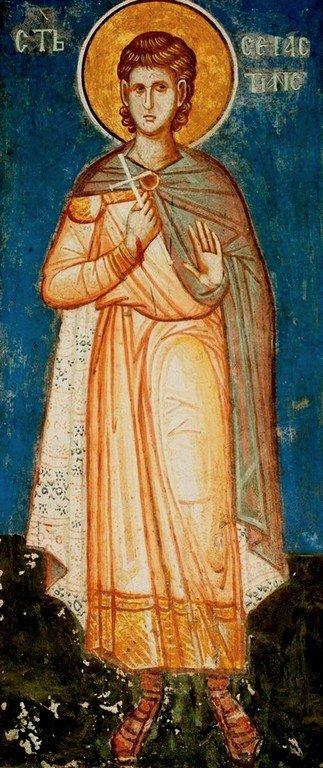 Святой Мученик Севастиан Медиоланский, Римский. Фреска монастыря Высокие Дечаны, Косово, Сербия. Около 1350 года.