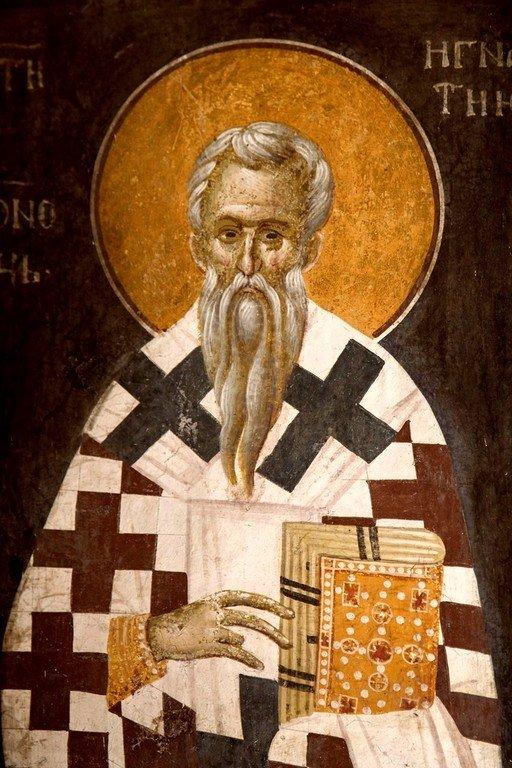 Священномученик Игнатий Богоносец. Фреска монастыря Грачаница, Косово, Сербия. Около 1320 года.