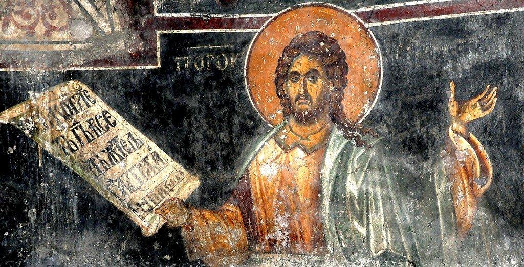 Святой Пророк Малахия. Фреска церкви Святого Ахиллия в Ариле (Арилье), Сербия. 1296 год.
