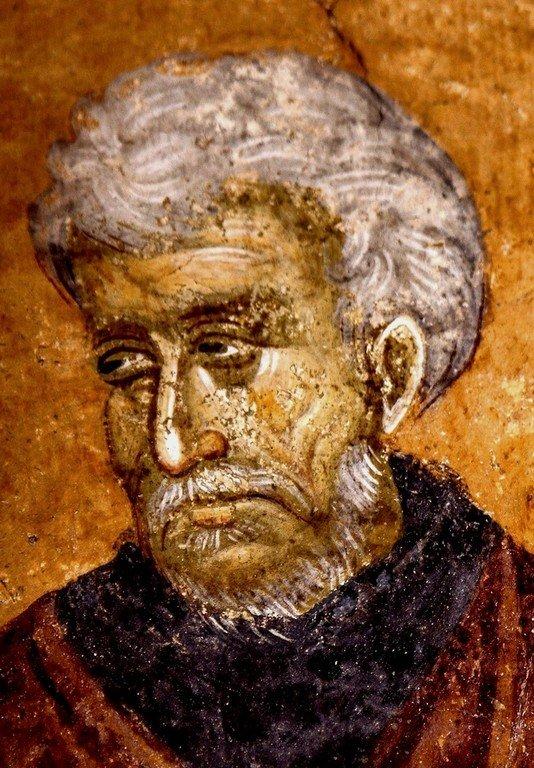 Святой Преподобный Ефрем Сирин. Фреска монастыря Грачаница, Косово, Сербия. Около 1320 года.