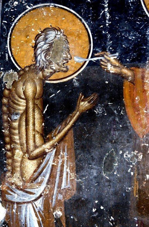 Причащение Преподобной Марии Египетской. Фреска церкви Преображения Господня в монастыре Зрзе, Македония. 1368 - 1369 годы. Фрагмент.