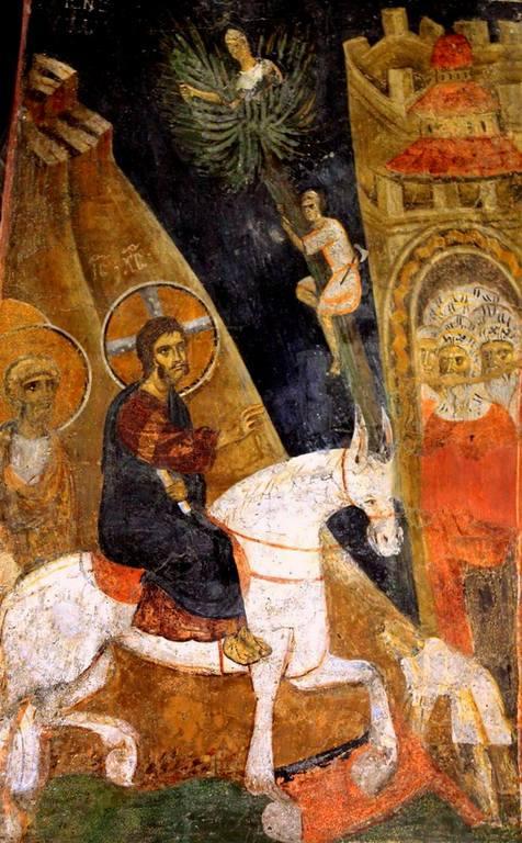 Вход Господень во Иерусалим. Фреска церкви Святых Николая и Пантелеимона (Боянской церкви) близ Софии, Болгария.