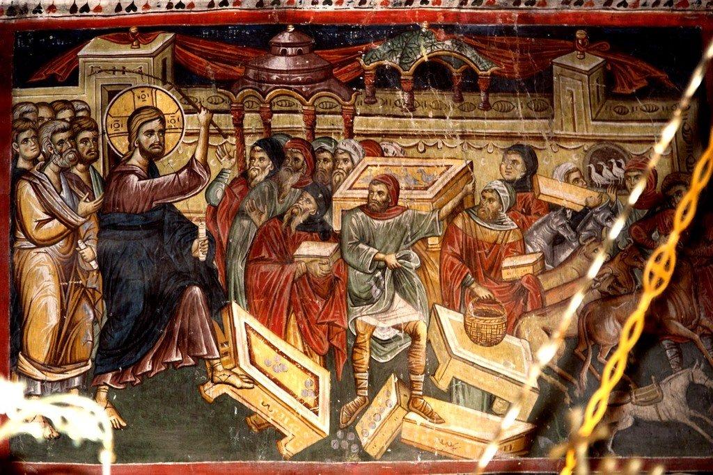 Изгнание торгующих из храма. Фреска Лесновского монастыря (Македония). XIV век.