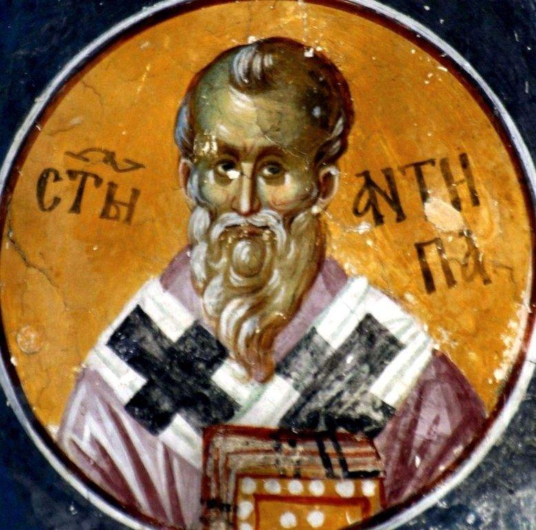 Священномученик Антипа, Епископ Пергама Асийского. Фреска церкви Святых Иоакима и Анны (Королевской церкви) в монастыре Студеница, Сербия. 1314 год.