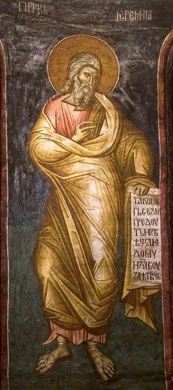 Святой Пророк Иеремия. Фреска монастыря Высокие Дечаны, Косово, Сербия. Около 1350 года.