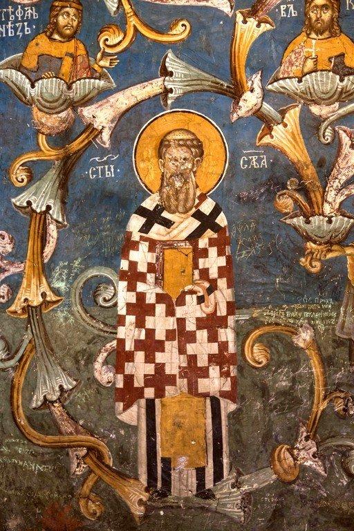 Святитель Савва, первый Архиепископ Сербский. Фреска монастыря Высокие Дечаны, Косово, Сербия. Около 1350 года.