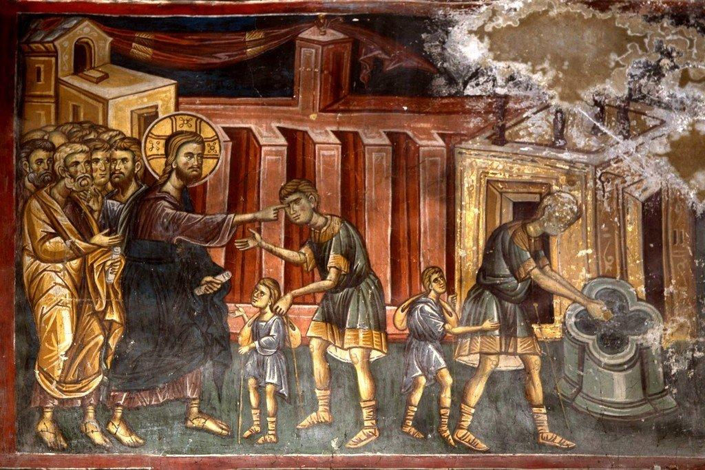 Господь Иисус Христос исцеляет слепорождённого. Фреска Лесновского монастыря (Македония). XIV век.