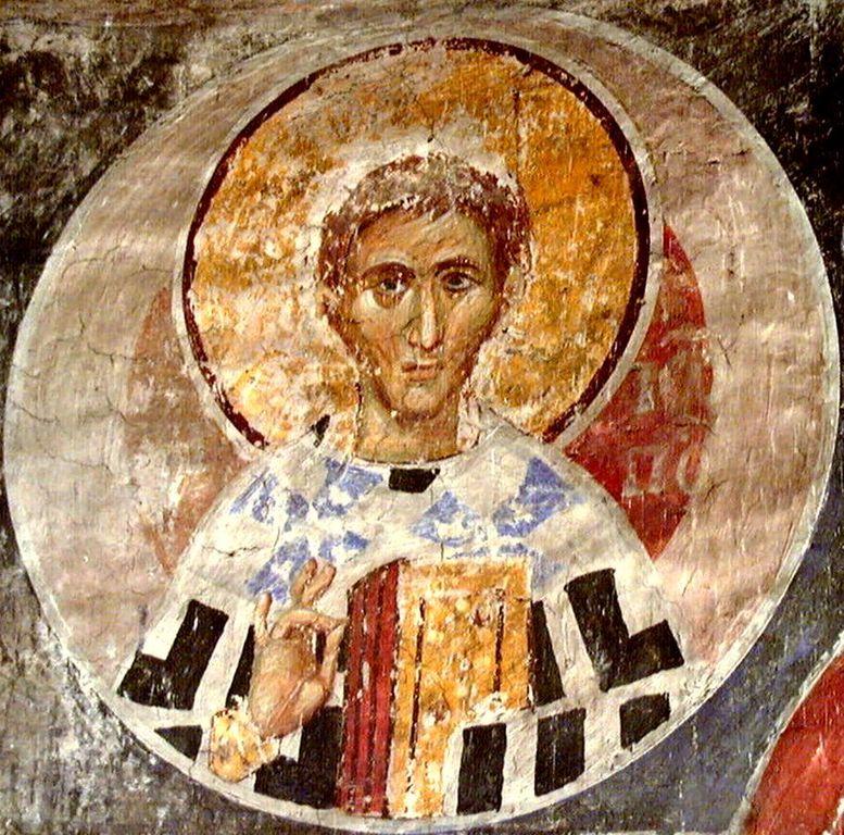 Святитель Герман, Патриарх Константинопольский. Фреска церкви Вознесения Господня в монастыре Раваница, Сербия. До 1389 года.