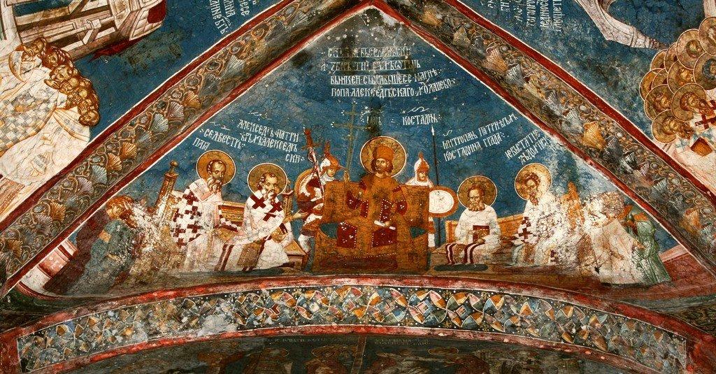 Первый Вселенский Собор. Фреска монастыря Высокие Дечаны, Косово, Сербия. Около 1350 года.