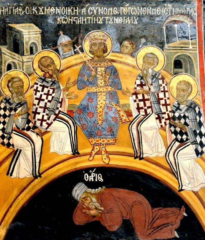 Первый Вселенский Собор. Фреска собора Бачковского монастыря (Болгария). 1850 год.