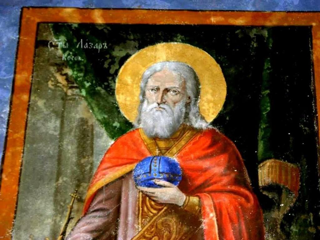 Святой Великомученик и Благоверный Князь Лазарь Сербский. Фреска церкви Спаса в Брезице, Македония.