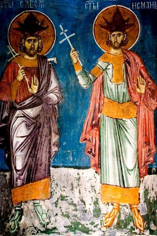 Святые Мученики Савел и Исмаил Персяне. Фреска монастыря Высокие Дечаны, Косово, Сербия. Около 1350 года.