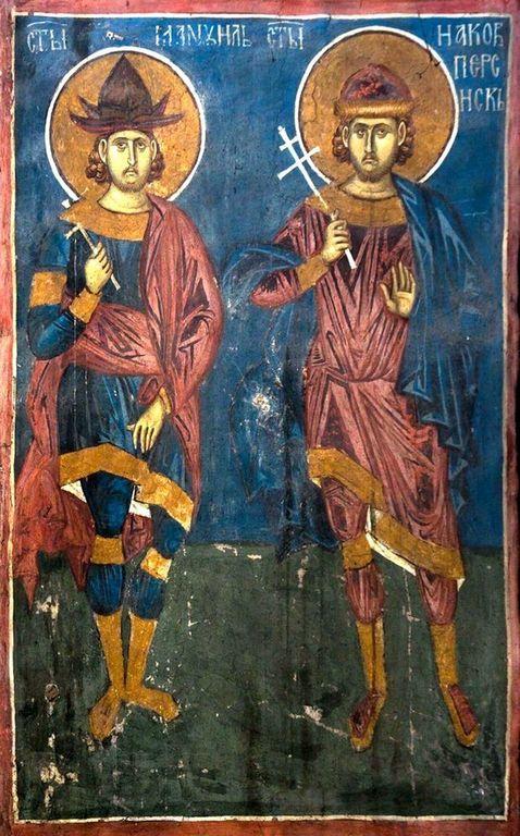 Святые Мученик Мануил Персянин и Великомученик Иаков Персянин. Фреска монастыря Высокие Дечаны, Косово, Сербия. Около 1350 года.