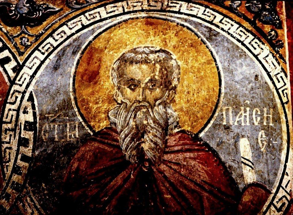 Святой Преподобный Паисий Великий. Фреска монастыря Рамача, Сербия. Конец XIV века.