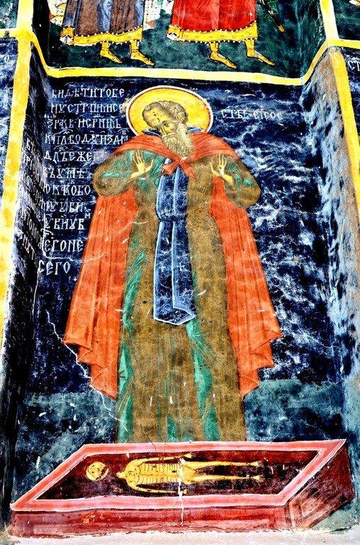 Святой Преподобный Сисой Великий над гробом Александра Македонского. Фреска монастыря Сучевица, Румыния. 1582 - 1601 годы.
