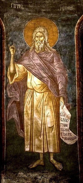Святой Пророк Божий Илия. Фреска монастыря Высокие Дечаны, Косово, Сербия. Около 1350 года.