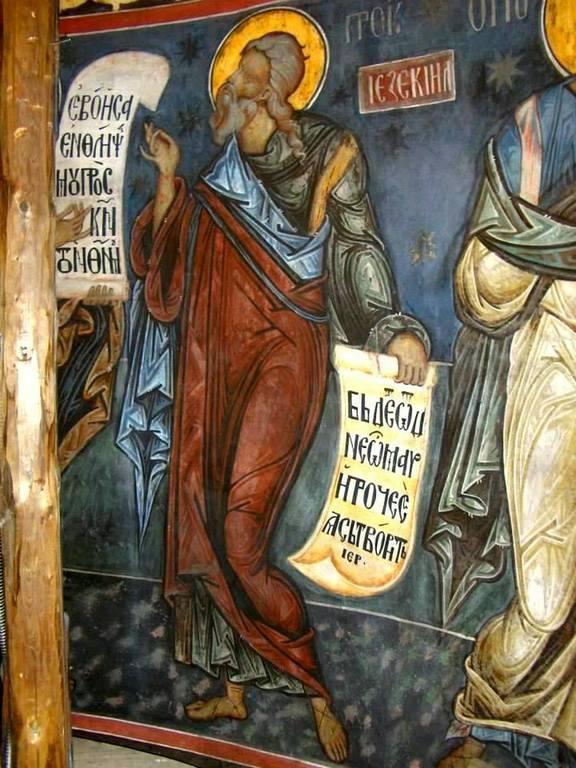 Святой Пророк Иезекииль. Фреска церкви Святого Георгия в Сучаве, Румыния. 1534 год.