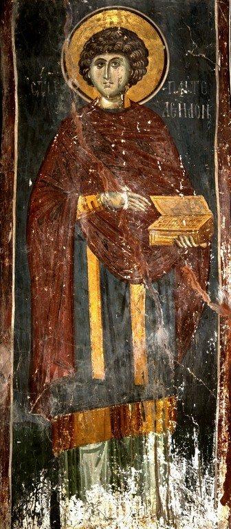 Святой Великомученик и Целитель Пантелеимон. Фреска церкви Святого Димитрия в монастыре Печская Патриархия, Косово, Сербия. 1322 - 1324 годы.