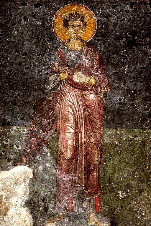 Святой Апостол от Семидесяти, Первомученик и Архидиакон Стефан. Фреска церкви Святых Апостолов в монастыре Печская Патриархия, Косово, Сербия. 1260 - 1263 годы.