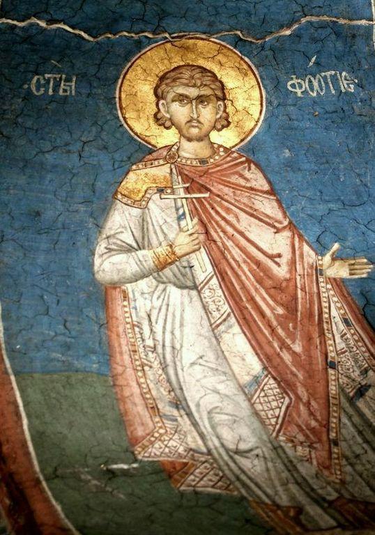 Святой Мученик Фотий Никомидийский. Фреска монастыря Высокие Дечаны, Косово, Сербия. Около 1350 года.
