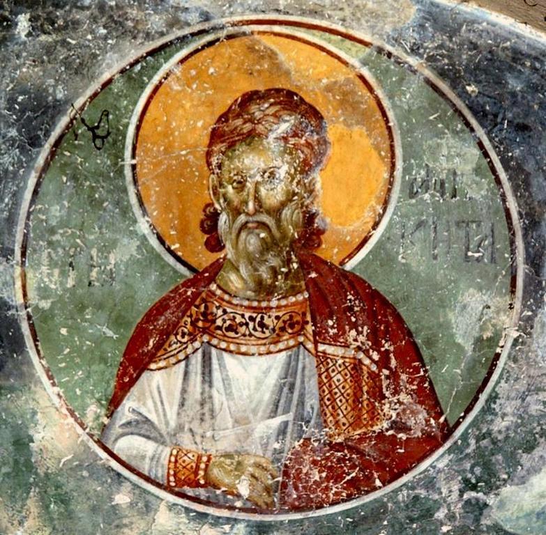 Святой Мученик Аникита Никомидийский. Фреска церкви Святых Иоакима и Анны (Королевской церкви) в монастыре Студеница, Сербия. 1314 год.