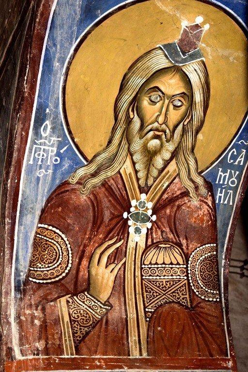 Святой Пророк Самуил. Фреска монастыря Святого Николая в Манастире, Македония. 1271 год.