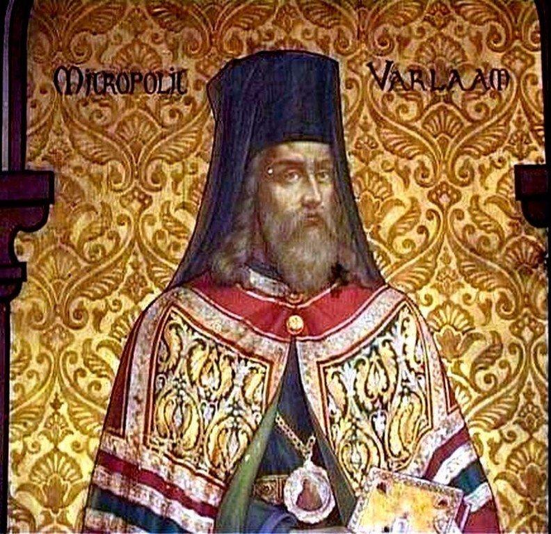 Святитель Варлаам, Митрополит Молдавский. Фреска Трёхсвятительского монастыря в Яссах (ныне Румыния). XIX век.