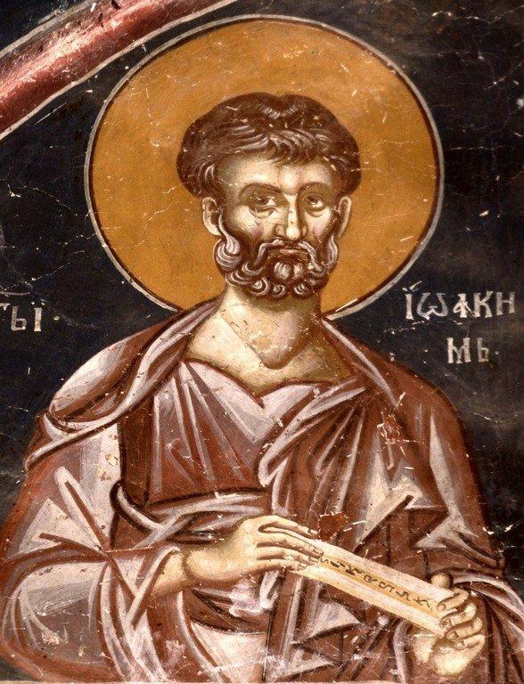 Святой Праведный Иоаким, отец Пресвятой Богородицы. Фреска Лесновского монастыря (Македония). XIV век.