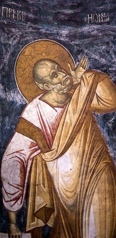 Святой Пророк Иона. Фреска монастыря Высокие Дечаны, Косово, Сербия. Около 1350 года.