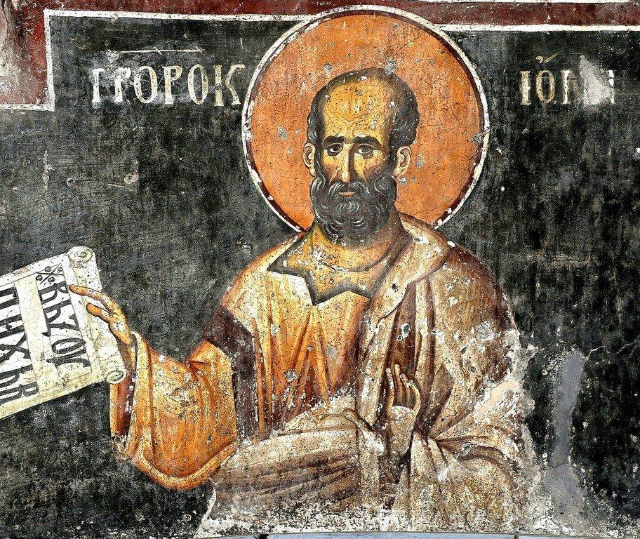 Святой Пророк Иона. Фреска церкви Святого Ахиллия в Ариле (Арилье), Сербия. 1296 год.