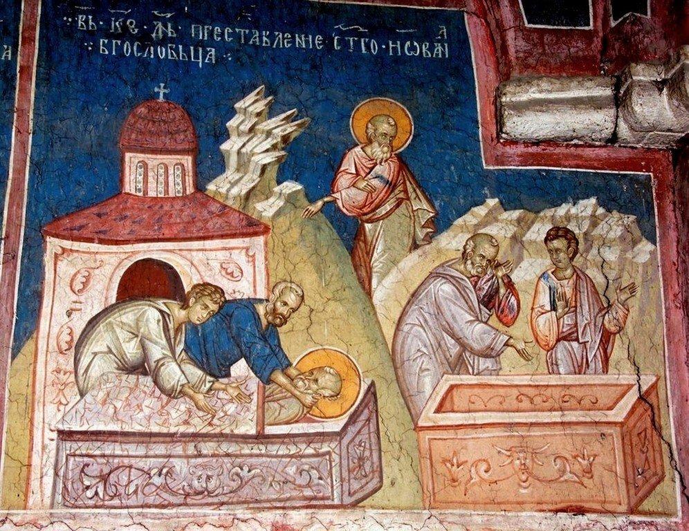 Преставление Святого Апостола и Евангелиста Иоанна Богослова. Фреска монастыря Высокие Дечаны, Косово, Сербия. Около 1350 года.