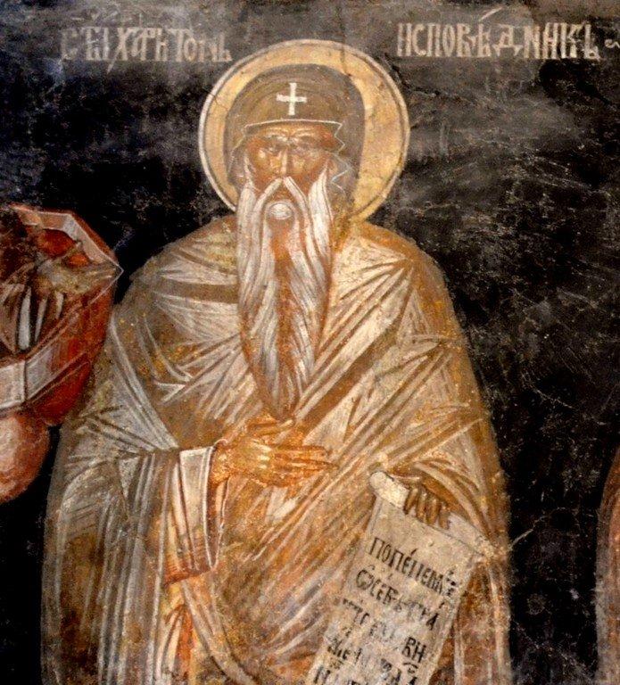 Святой Преподобный Харитон Исповедник. Фреска церкви Святых Петра и Павла в Велико Тырново, Болгария. 1440-е годы.