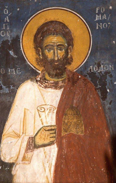 Святой Преподобный Роман Сладкопевец. Фреска церкви Святого Николая в Прилепе, Македония. 1296 год.