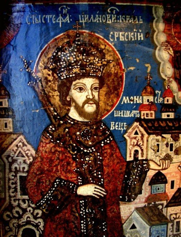 Святой Стефан Штилянович (Щилянович), деспот Сербский.