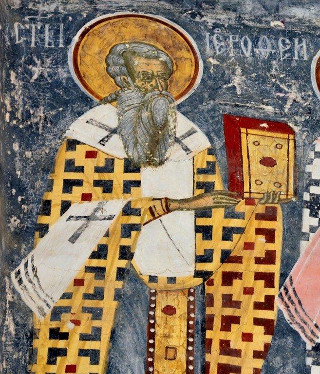 Священномученик Иерофей, Епископ Афинский. Фреска монастыря Сучевица, Румыния. Около 1600 года.