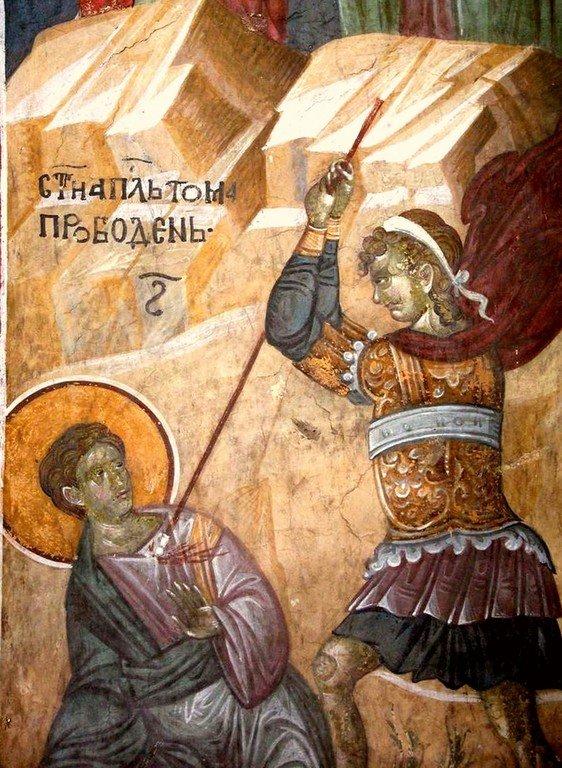 Мученичество Святого Апостола Фомы. Фреска монастыря Грачаница, Косово, Сербия. Около 1320 года.